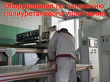 Опытный Завод Мэи Руководство - фото 8