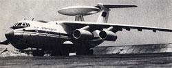 """Радиотелеметрическая, траекторная и ретрансляционная система """"Орбита-ТРТК"""" для самолетных командно-измерительных пунктов."""
