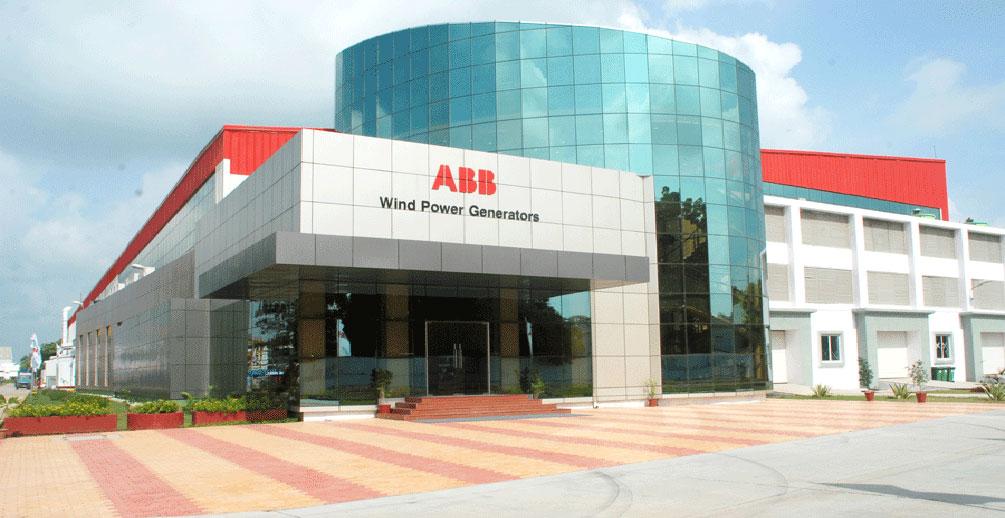 Компания ABB